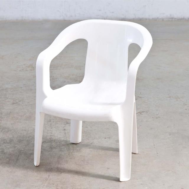 Where to find CHAIRS, CHILD  STACKABLE WHITE in Camarillo