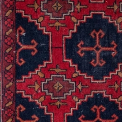Rental store for LOUNGE, RUG 4.3  x 6.75  RED KESHAN in Camarillo CA